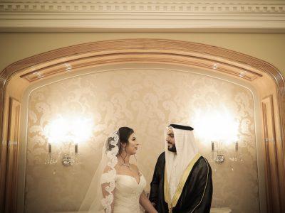 Majid & Wafa Wedding