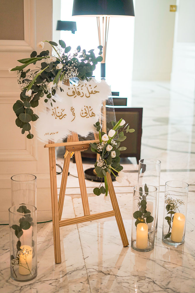 Dubai wedding planner